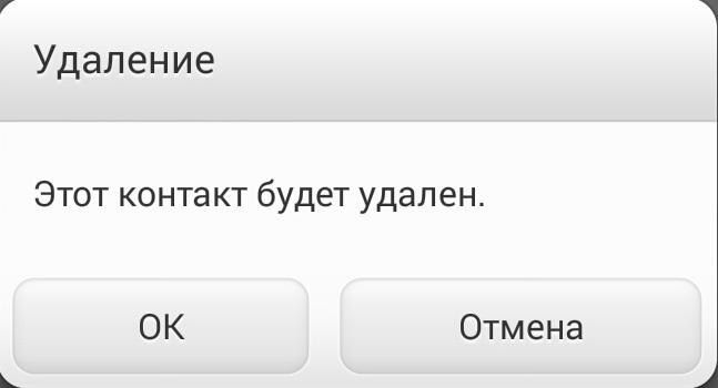 delete-kontakt