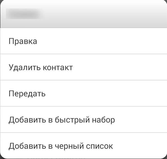 menu-kontaktov